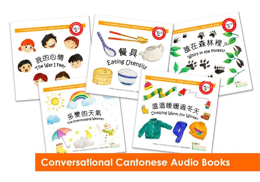 Cantonese Audio Books – CUE Cantonese Immersion